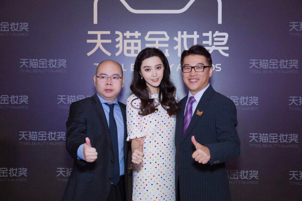 范冰冰FANBEAUTY官方旗舰店