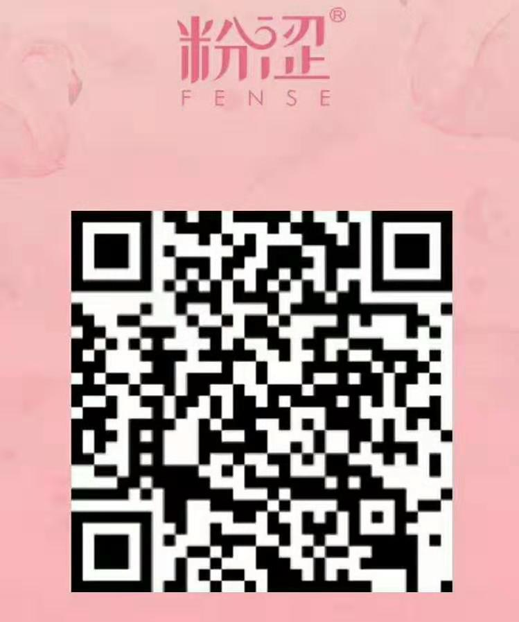 粉涩合作企业霸王集团——姜粉植物蛋白洗护