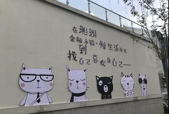 甩甩宝宝首条线下一条街在杭州开街