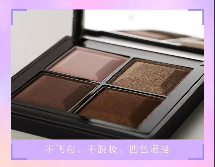 【TST】如何打造七夕靓丽妆容?这个礼包你真的需要……