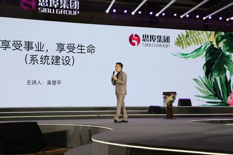 吴楚平:科普一下最近比较火的社交电商-未来集市