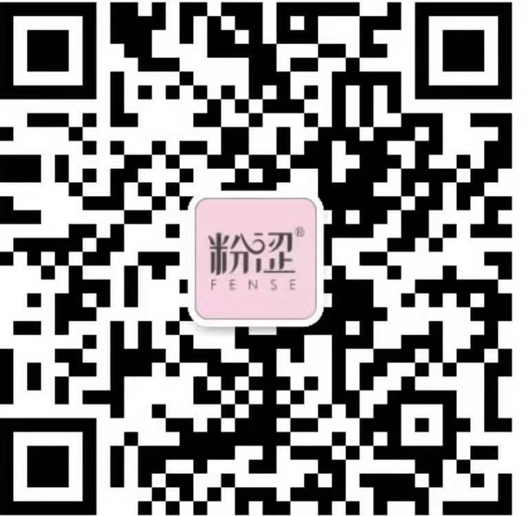 粉涩新品水光富勒烯蛋白面膜|补水、提亮、抗衰、嫩肤!!