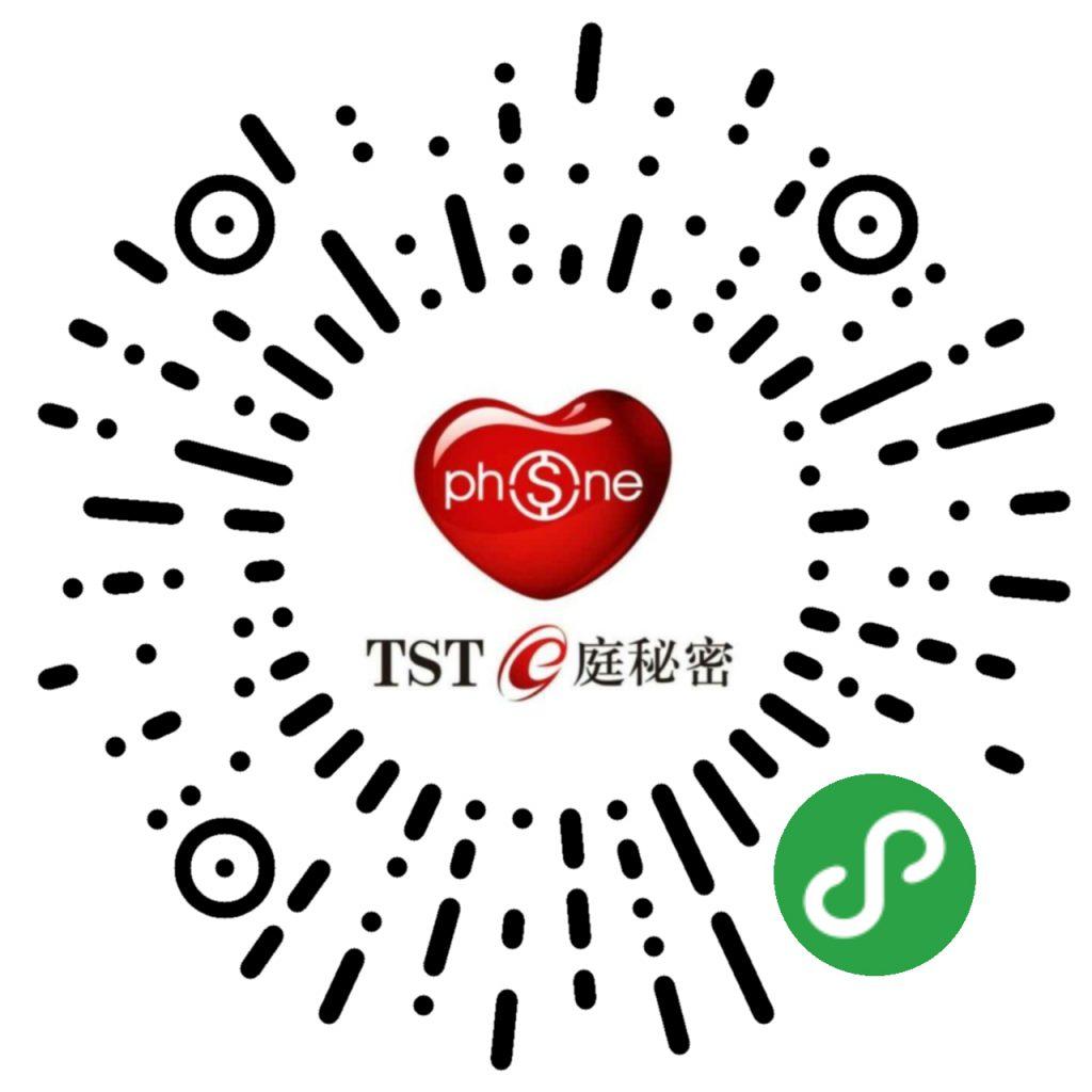 【TST】庭魅美妆工具五件套 | 精致便携,一套搞定美妆需求!
