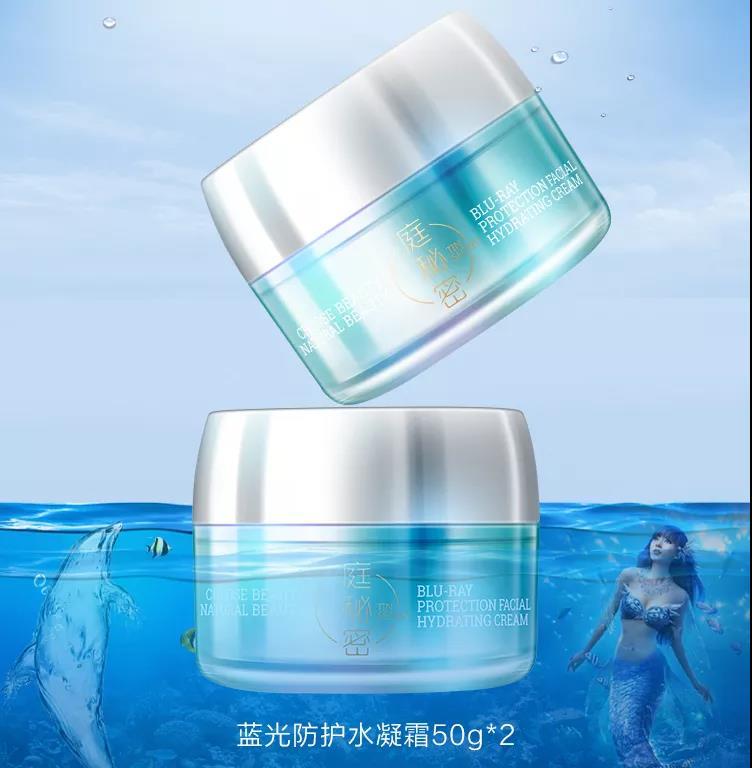 【TST】修护焕采面霜+蓝光防护水凝霜 | 多重防护,令肌肤加倍滋养