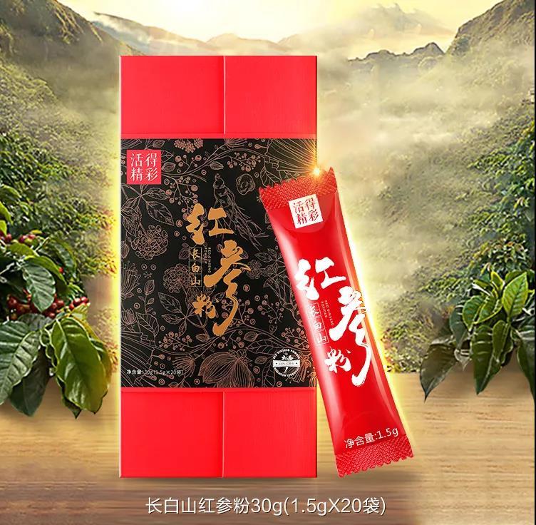 年底送礼指南 | 【TST】长白山红参粉 「参」情每一刻,活力常相伴!
