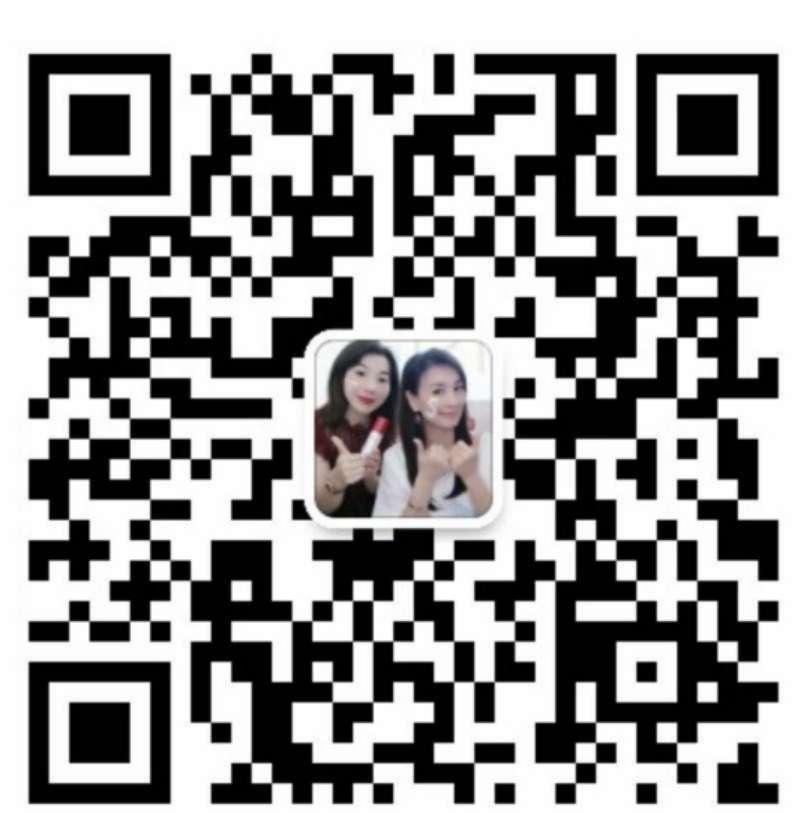 TST新品白藜芦醇